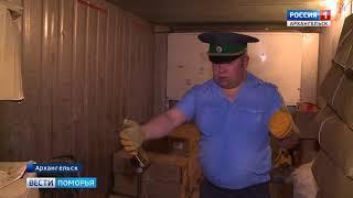 3 тонны нелегальной рыбы сегодня обнаружили сотрудники Россельхознадзора и прокуратуры