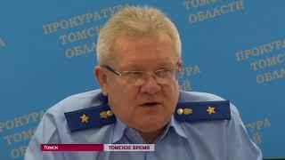Стала известна сумма взятки, в получении которой обвиняют главу МЧС Томской области