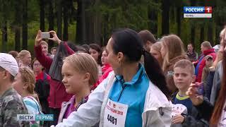 Кросс нации: край присоединился к Всероссийскому дню бега