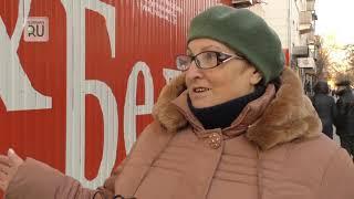 Сеть «Красно-Белое» сократит количество магазинов в Курганской области