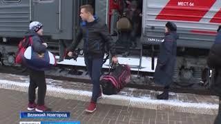 Поездом из Калининграда до Великого Новгорода можно доехать без пересадок
