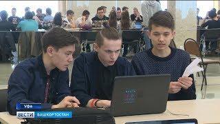 В Уфе проходит Открытый  Чемпионат Урала по спортивному программированию