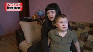 Русфонд: Ване Россинскому нужна помощь