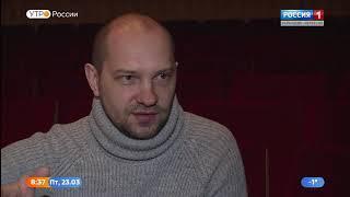 Утро России. Карачаево-Черкесия 23.03.2018