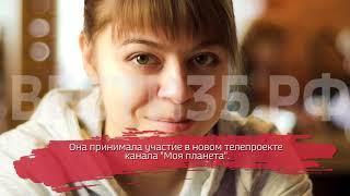 Вологжанка Нина Смелкова стала лучшим гидом России