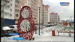 Сенаторы из 10 регионов страны приехали в Новосибирск для обмена опытом