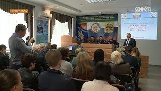В Ставрополе подвели итоги работы регионального отделения ДОСААФ