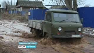 Жители деревни Шабердино Завьяловского района Удмуртии борются с бездорожьем