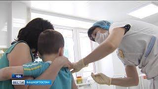 Детсады и школы Башкирии не допустят к посещению детей, не привитых от кори