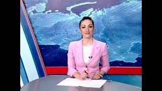 Вести Адыгея - 25.05.2018