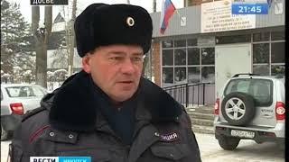 Замначальника полиции по Шелеховскому району задержали по подозрению во взятке