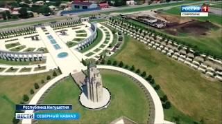 Сельский и экотуризм в Ингушетии поддержат грантами