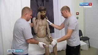 Пермский бог поехал в Ватикан