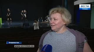Актеры приморского театра молодежи погрузились в мастер-класс московского педагога