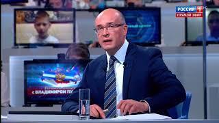 Путин устроил очную ставку Владимирскому губернатору с возмущенными жителями