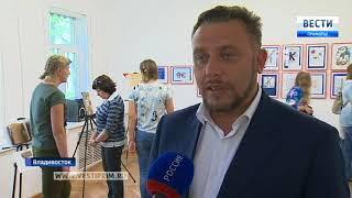 Выставка каллиграфии открылась в Приморском центре народной культуры