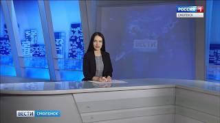 Смоленский губернатор встретился с Владимиром Легойдой
