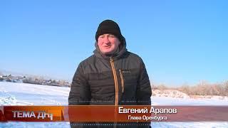 Оренбург, чемпионат по рыболовному спорту - 2018