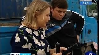 В Иркутске автомобили проверяют на исправность выхлопной системы