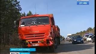 Первая жертва байкерской весны  В Иркутском районе в ДТП погиб мотоциклист