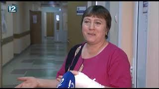 Омск: Час новостей от 6 декабря 2018 года (14:00). Новости
