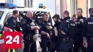 Трагедия в Мюнстере: у преступника могли быть личные мотивы - Россия 24