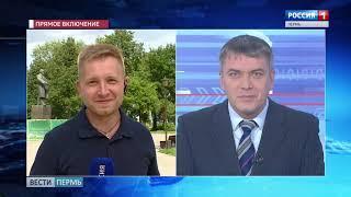 Реставрация памятника Ленину обойдется почти в миллион рублей