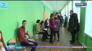 В Пензенской области открылись избирательные участки