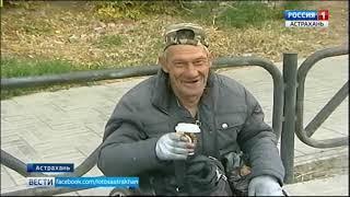 """В Астрахани малоимущим помогает """"Добромобиль"""""""