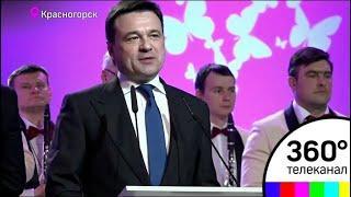 Губернатор Андрей Воробьев вручил награды женщинам накануне 8 марта