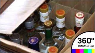 Нелегальный цех с алкоголем на 1 млн рублей обнаружили полицейские в Королёве - МТ