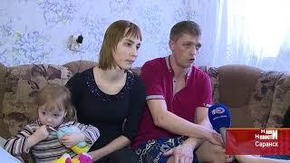 В Саранске чиновники по ошибке приписали погорельцам коммунальный долг в 50 тысяч рублей