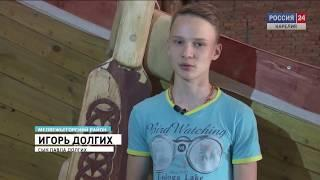 """""""Дежурная часть"""". 17.07.2018"""