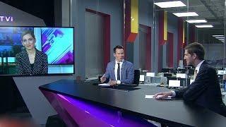 Новое решение по «делу Ив Роше», битва за «мечтателей» . Ньюзток RTVI