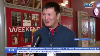 "Телеканал ""Якутия 24"" - прямая трансляция"