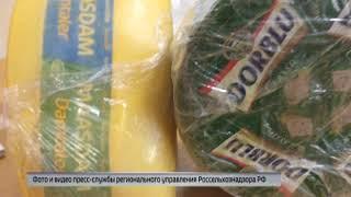 В регионе уничтожили почти 10 килограммов санкционного сыра