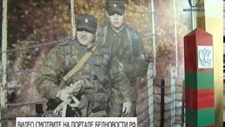Комнату боевой славы пограничников открыли в 43-й школе Белгорода