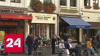 Министры иностранных дел стран ЕС проведут заседание в Люксембурге - Россия 24