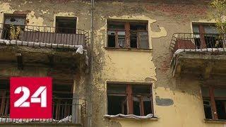 Старинный дом Казакова в центре Москвы отреставрируют - Россия 24