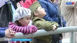 Ставрополь встретит День Победы обновленным