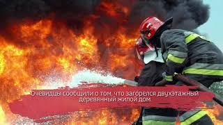 В Устюжне из горящего дома спасли мужчину