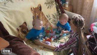 Свердловские врачи спасли жизнь беременной женщине, излечив ее от редкого смертельного заболевания