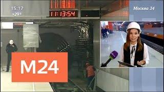 Сколько новых станций откроют на Калининско-Солнцевской линии метро - Москва 24