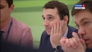 Костромичи активно участвуют во всероссийском конкурсе управленцев «Лидеры России»