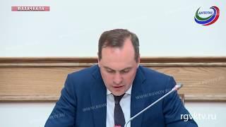 Газификацию горных районов республики обсудили на совещании в правительстве