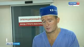 Алтайские врачи провели уникальную урологическую операцию