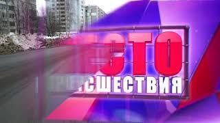 МП Обзор аварий  УАЗ и Мазда в Белой Холунице  Место происшествия 14 03 2018 #2