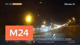 Появилось видео ДТП на Кутузовском проспекте с регистратора Maybach - Москва 24
