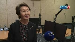В Якутии отмечают Всемирный день радио