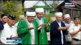 Жители Суслонгера общими силами построят мечеть - Вести Марий Эл